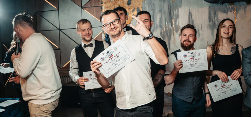 Выступление на World Cocktail Competition 2021 в баре GQ
